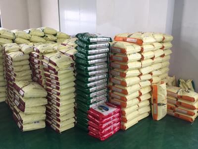 湖北省宜昌市枝江市黄花粘大米 有机大米 中稻 一等品