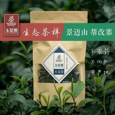 云南省普洱市澜沧拉祜族自治县普洱生茶 散装 一级