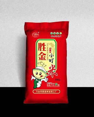 吉林省长春市九台区东北大米 非有机大米 晚稻 一等品