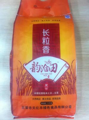 黑龙江省哈尔滨市五常市长粒香大米 绿色食品 中稻 一等品