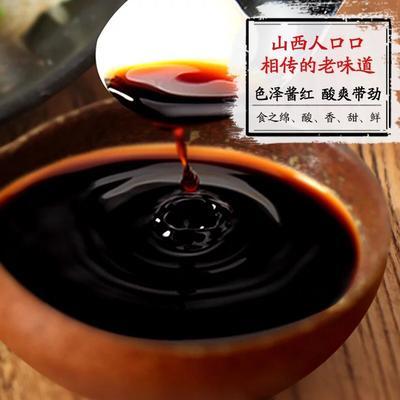山西省太原市万柏林区陈醋
