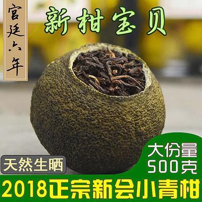 福建省泉州市安溪县柑普茶 罐装 特级