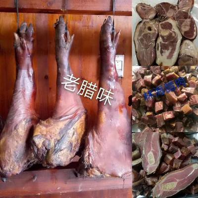 湖北省宜昌市五峰土家族自治县腊猪腿 袋装