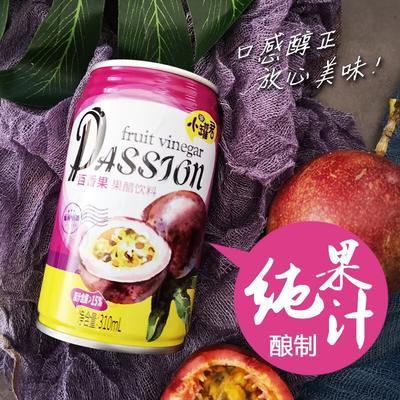 海南省海口市琼山区百香果汁 易拉罐 6-12个月
