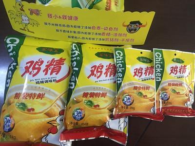 陕西省西安市新城区鸡精