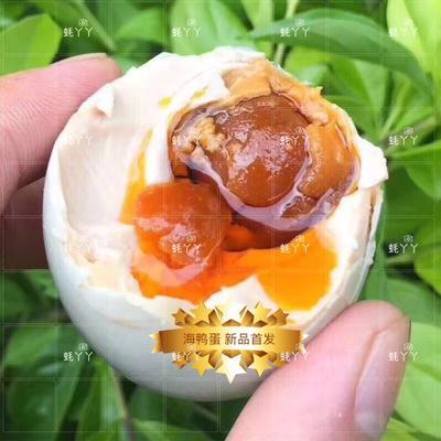 山东省威海市乳山市海鸭蛋 食用 散装