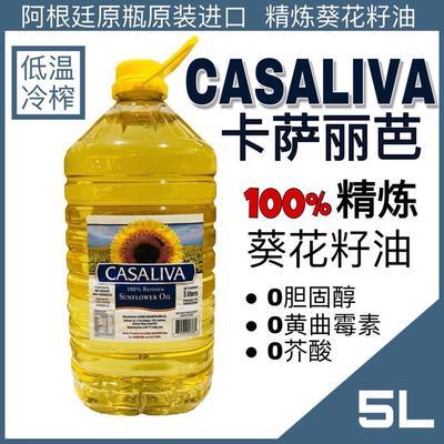 重庆万州区有机葵花籽油