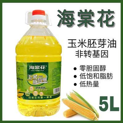 重庆万州区胚芽玉米油