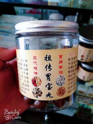 青海省西宁市城东区板清颗粒