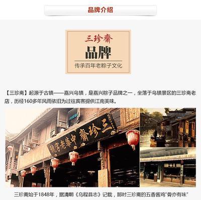 北京朝阳区鸭肉类 简加工