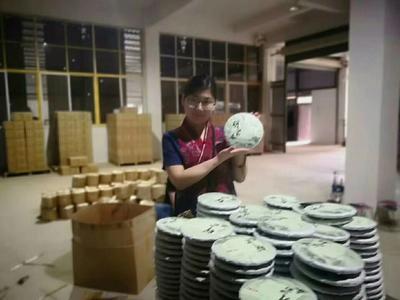广东省广州市荔湾区普洱生态茶 袋装 一级