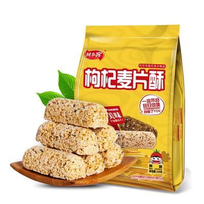 浙江省金华市浦江县燕麦片