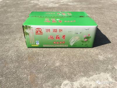 广东省广州市番禺区酸辣泡藕带 24个月以上