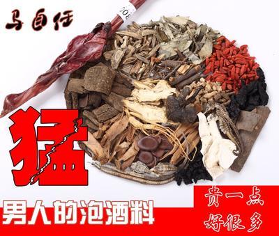 青海省西宁市城东区补肾壮阳泡酒料