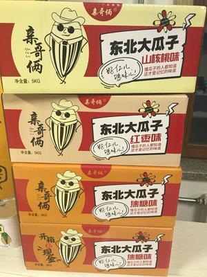 黑龙江省哈尔滨市道外区葵瓜子 内独立袋装+外纸箱
