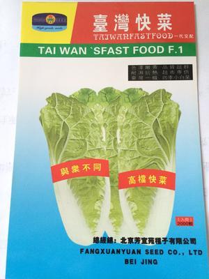 这是一张关于小白菜种子 杂交种的产品图片