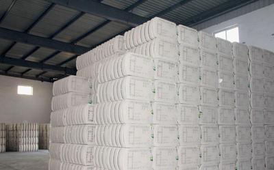 这是一张关于新疆棉花的产品图片