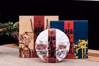 福建省泉州市丰泽区老班章普洱茶 礼盒装 特级