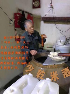 广东省佛山市顺德区料酒