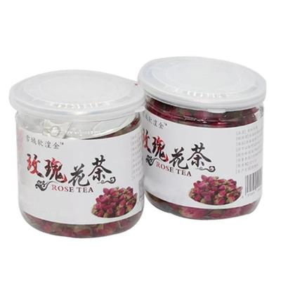 青海省西宁市城东区玫瑰花茶 罐装 特级