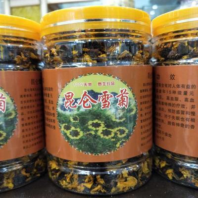 青海省西宁市城东区昆仑雪菊 罐装 特级