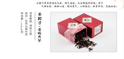 这是一张关于山楂花茶 罐装 特级的产品图片