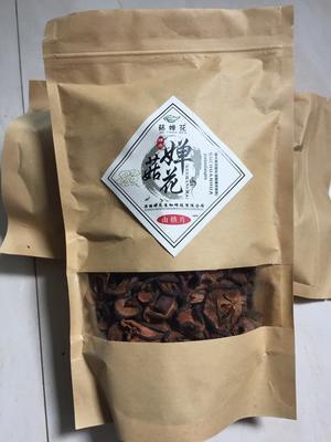 广西壮族自治区梧州市长洲区干山楂 袋装 6-12个月