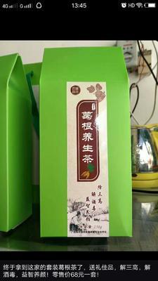 广东省梅州市五华县葛根干 袋装 24个月以上