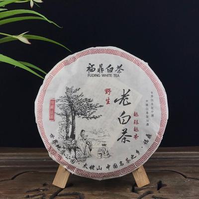 福建省泉州市安溪县福鼎白茶 袋装 二级
