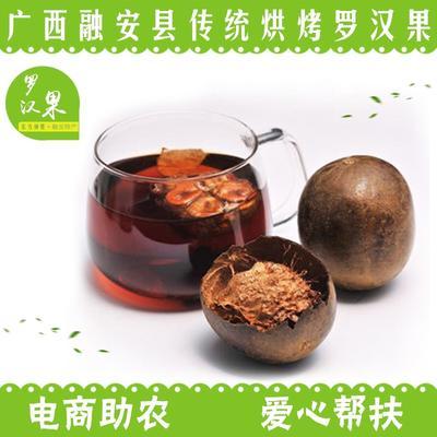 广西壮族自治区柳州市融安县永福罗汉果 1 - 2两