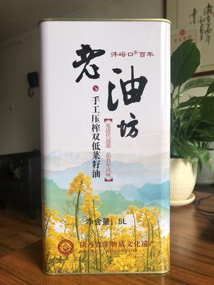 陕西省西安市雁塔区非转基因菜籽油