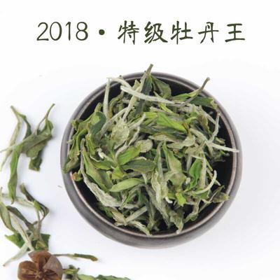 福建省泉州市安溪县白牡丹茶 散装 特级