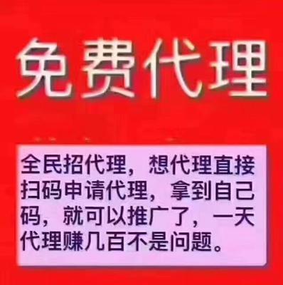 广西壮族自治区南宁市兴宁区分水针