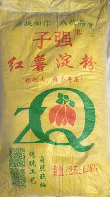四川省自贡市沿滩区红薯淀粉