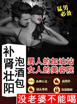 青海省西宁市城东区淫羊藿