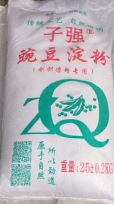 四川省自贡市沿滩区豌豆淀粉