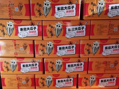 黑龙江省哈尔滨市南岗区葵瓜子 内独立袋装+外纸箱