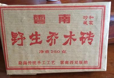 云南省西双版纳傣族自治州勐海县普洱生态茶 散装 三级