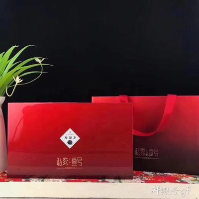 福建省泉州市安溪县茶化石 罐装 一级