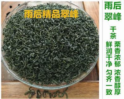 陕西省安康市紫阳县陕南绿茶 袋装 一级
