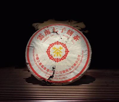 云南省西双版纳傣族自治州景洪市易武山普洱茶 盒装 特级