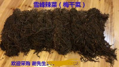 湖南省邵阳市洞口县梅干菜 6-12个月