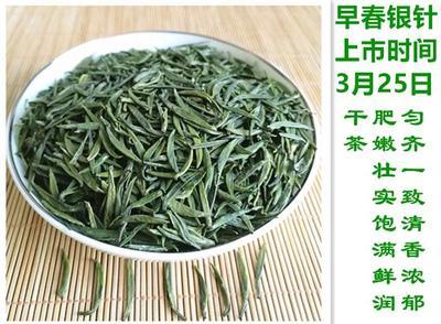 陕西省安康市紫阳县陕南绿茶 袋装 特级