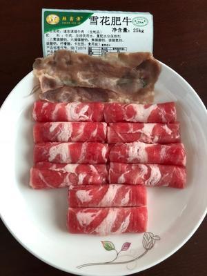 山东省滨州市阳信县牛肉类 生肉