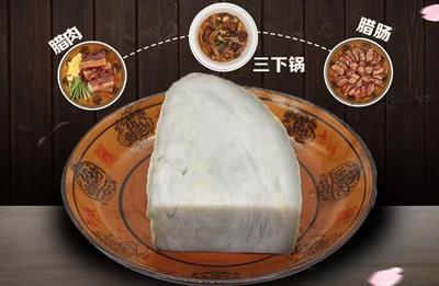 湖南省湘西土家族苗族自治州花垣县红薯粉焖子(素海参)