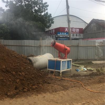 河南省郑州市二七区喷雾机
