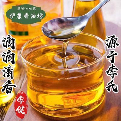 甘肃省天水市张家川回族自治县冷榨亚麻籽油