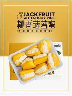 这是一张关于糯香菠萝蜜的产品图片