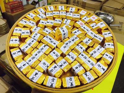 福建省泉州市丰泽区安化黑茶 散装 特级