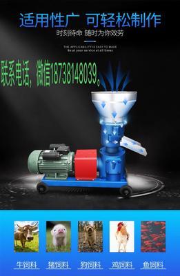 河南省郑州市二七区有机肥造粒机